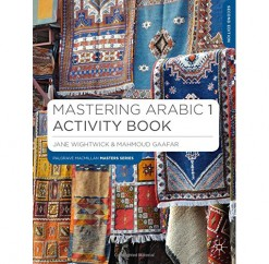masteringarabicactivitybook