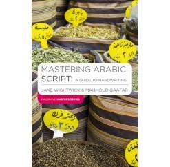 masteringarabicscript