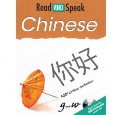 ChineseCOVER.qxd:covers