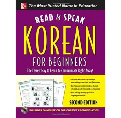 readandspeakkorean