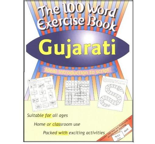 100WordsGujarati