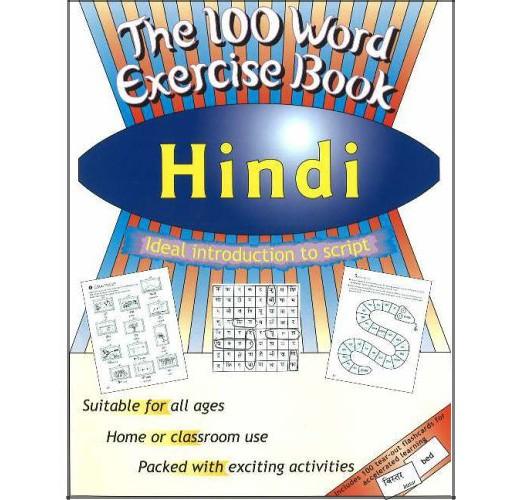100wordsHindi