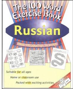 100wordsRussian