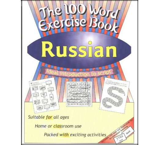 100wordsRussian