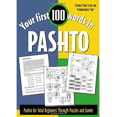 First100WordsPashto