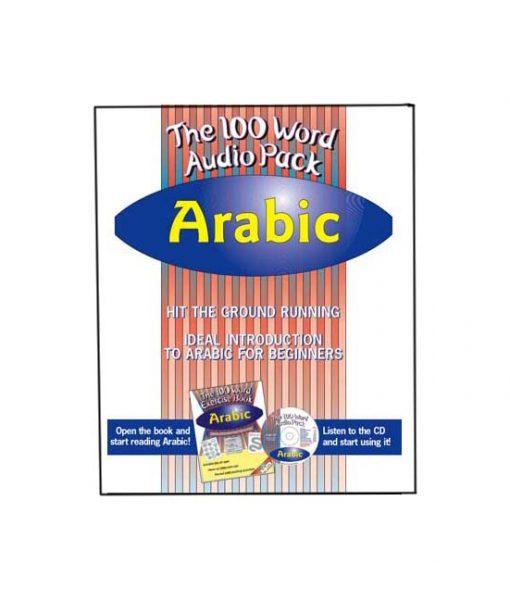arabicaudiopack