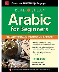 Read_and_Speak_Arabic_Third_edition
