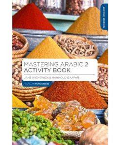 masteringarabic2activity