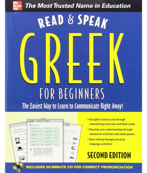 readandspeakgreek2